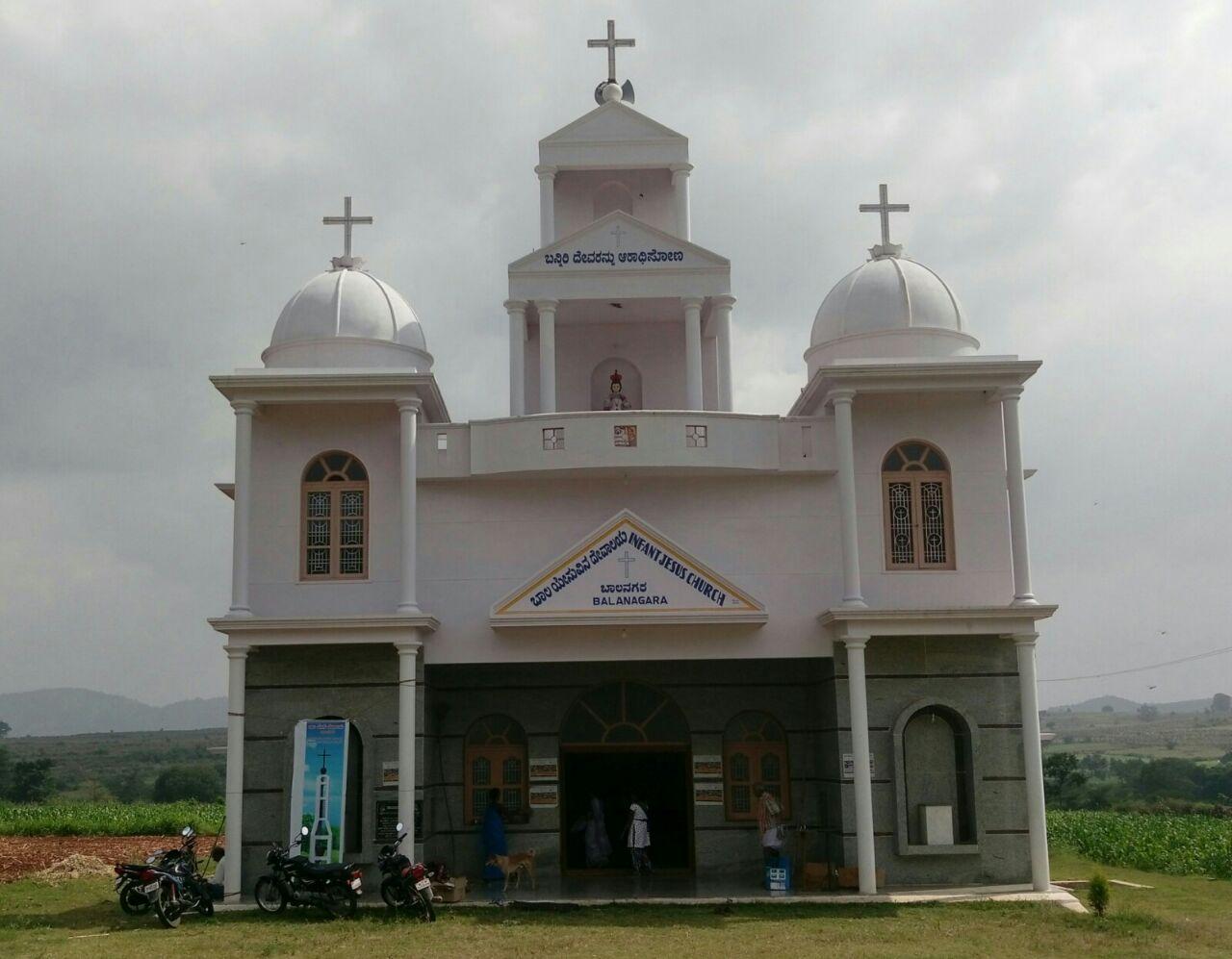 Balanagar